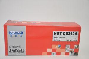 图美诺HRT-CE312A粉盒