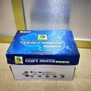 惠而美8K/70G复印纸500张/包5包/箱白色