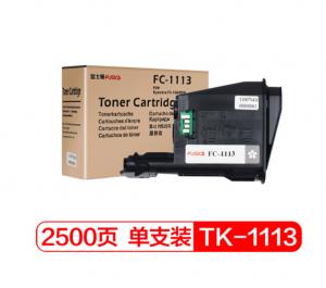 富士樱(FUSICA)TK-1113黑色墨粉盒适用京瓷FS-1040FS-1020MFPFS-1120MFPM1520h打印量2500页