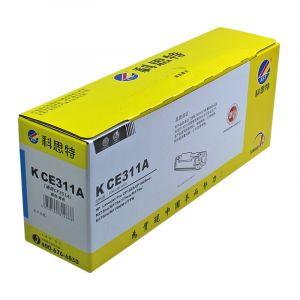 科思特(KST)CE311A蓝色粉盒