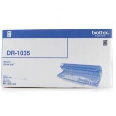 兄弟DR-1035黑色硒鼓适用兄弟HL-1118/1208/1218W/DCP-1608/1618W/1619/MFC-1906/1908/1919NW