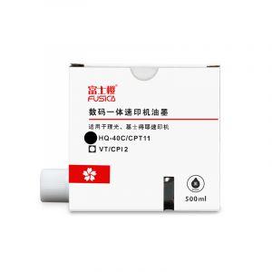 富士樱(FUSICA)FC-HQ40油墨(黑色适用机型:DX4443/DX4445/DX4446/DD4440/DX4542/DX4543/4544/4545/DD4450)黑色