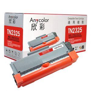 欣彩粉盒TN2325(适用兄弟7380/7480/7880、7080/7080D/7180、2260/2260D/2560)