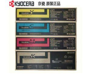 原装京瓷(KYOCERA)TK-8709彩色碳粉墨粉盒适用6550ci7550ci复印复合机一套四色墨盒墨粉盒
