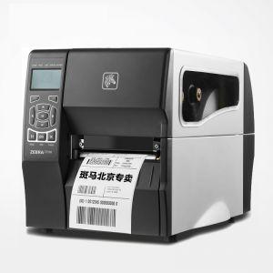 斑马(ZEBRA)ZT230(203dpi)标签条码打印机商业型不干胶标签打印机工业标签机含显示屏