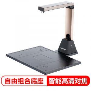 方正(Founder)Q1080高拍仪扫描仪1000万像素A4硬底座