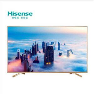 海信(Hisense)LED65MU7000U65英寸4k超高清HDR平板液晶电视(底座挂架二选一)
