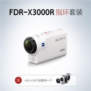 索尼X3000R酷拍运动相机/摄像机指环套装4K光学防抖60米防水壳3倍变焦