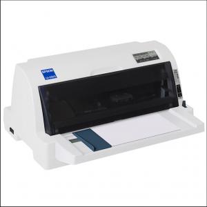 爱普生(EPSON)LQ-615KII针式打印机