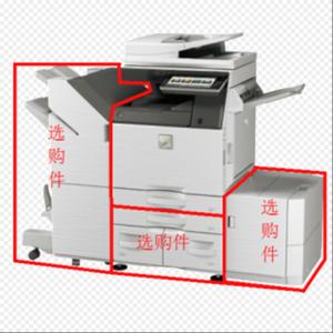 夏普(SHARP)MX-C4081RV主机标配纸盒1纸盒2复印机