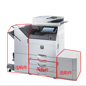 夏普(SHARP)MX-C5081DV主机标配复印机