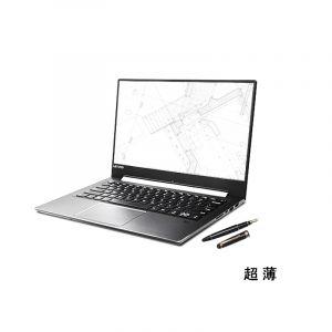 联想(Lenovo)昭阳K43C-8003514英寸/I5-8250U/8G/1T/2G独显/无光驱/DOS/一年保修及上门/一年硬盘不回收/含包鼠笔记本