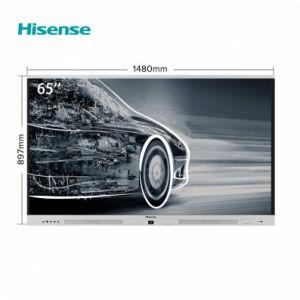 海信(Hisense)LED65W70U 55英寸 4K超高清 有线/无线 海信电视机