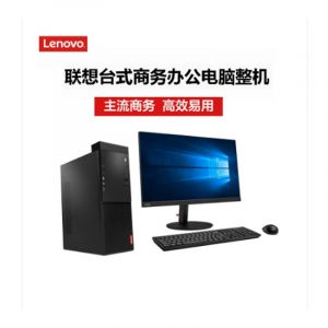 联想Lenovo 启天M415-D075 i5-7500 8G 1T 128G SSD 集显 DVDRW DOS 配21.5寸显示器 3年保修