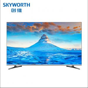 创维(SKYWORTH)55H5 55英寸4K超高清电视机