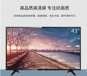 AOC LE43M3776 43英寸全高清液晶电视 显示器/电视机两用 内置音箱支持壁挂 彩电 家电 支持网络盒子 天线 有线 卫星锅等