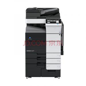 柯尼卡美能达(KONICA MINOLTA)C759 A3彩色激光数码复合机(打印 复印 扫描) 官方标配
