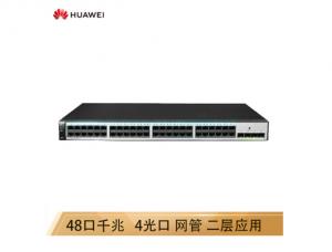 华为(HUAWEI)S1720S-52P-w 48口全千兆以太网企业交换机