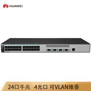 华为(HUAWEI)S5720S-28P-LI-AC 24口全千兆弱三层以太网络核心交换机 4个千兆光口