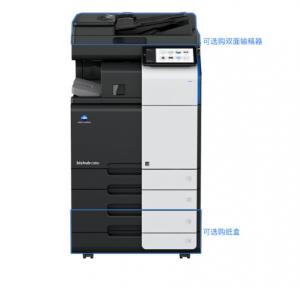 柯尼卡美能达(KONICAMINOLTA)bizhub C360i A3彩色多功能复合机(标配主机+送稿器+双纸盒+网络)