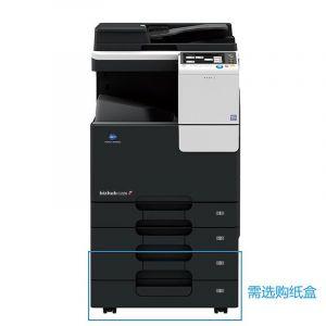 柯尼卡美能达/KONICA MINOLTA bizhub C266 A3彩色复合机(主机,双纸盒,双面自动输稿器)