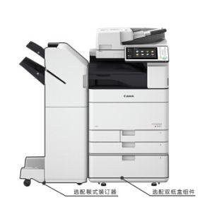 佳能(Canon)iR-ADV C5535 A3彩色激光数码复合机(复印/双面打印/彩色扫描)主机+双面自动输稿器