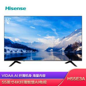 海信(Hisense)H55E3A 55英寸 超高清4K HDR 金属背板 人工智能液晶电视机 丰富影视教育资源