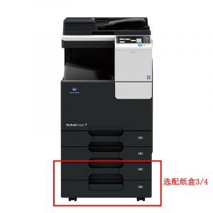 柯尼卡美能达 bizhub C7222 A3彩色打印复印扫描 多功能复合机(含双面输稿器+双纸盒+工作台)